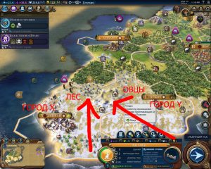 овцы цивилизация 6