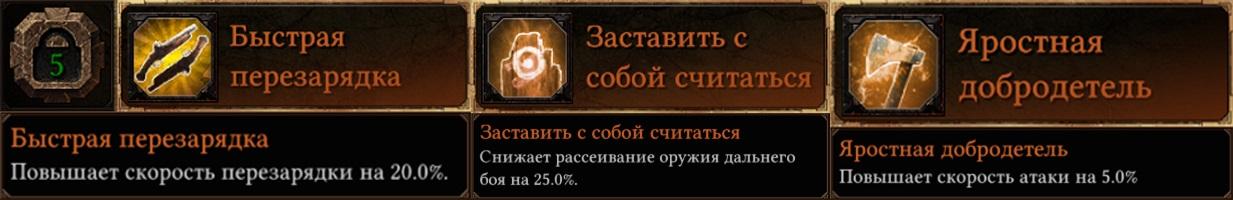 5 уровень