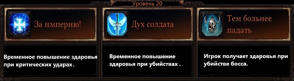 дух солдата