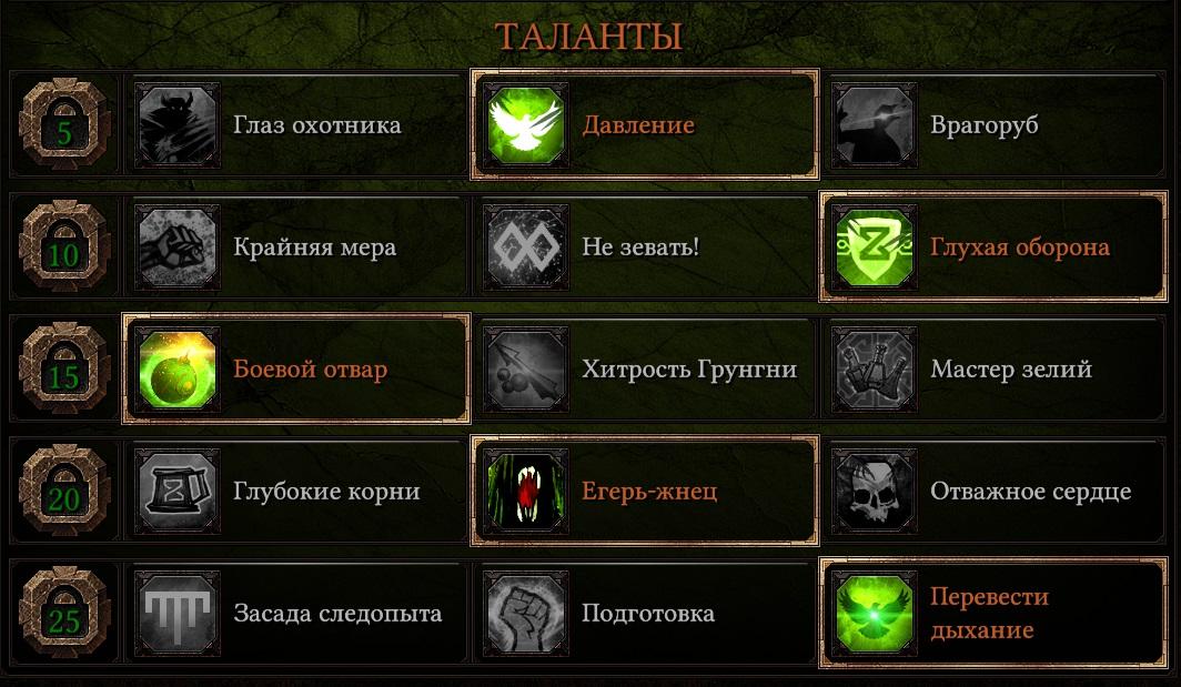 Егерь-ветеран