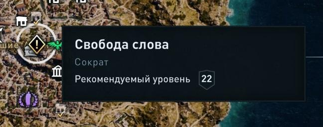 Гермипп