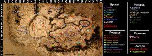 карта железа