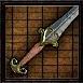 меч крутой