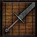 Палаческий меч