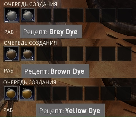 серые краски