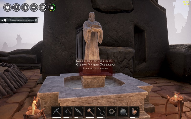 статуя митры
