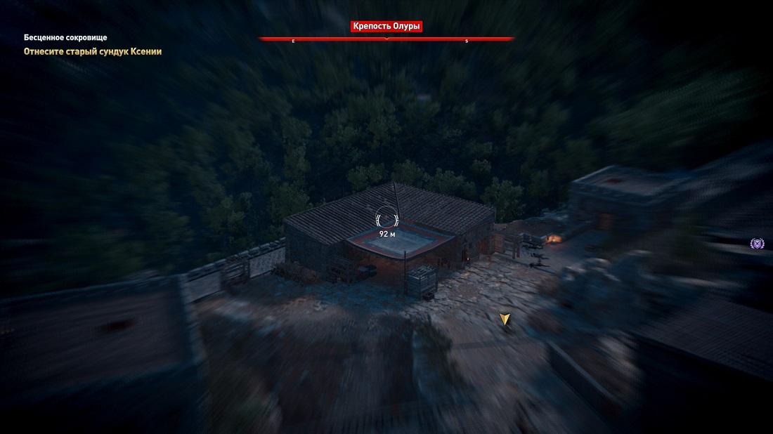 сундук в крепости