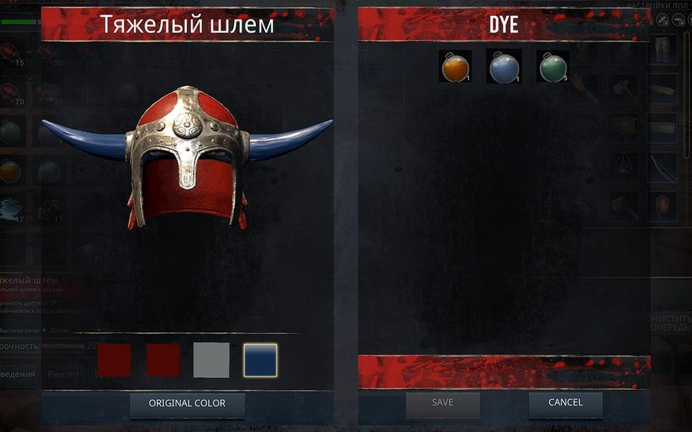 тяжелый шлем