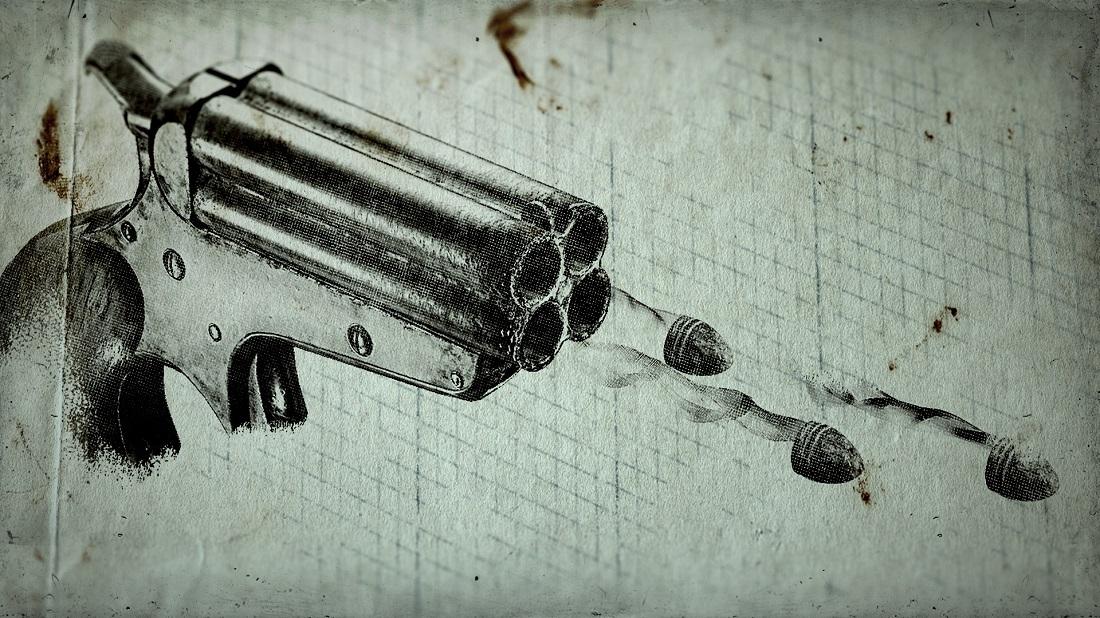 четырехзарядный пистолет