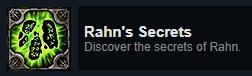 секреты