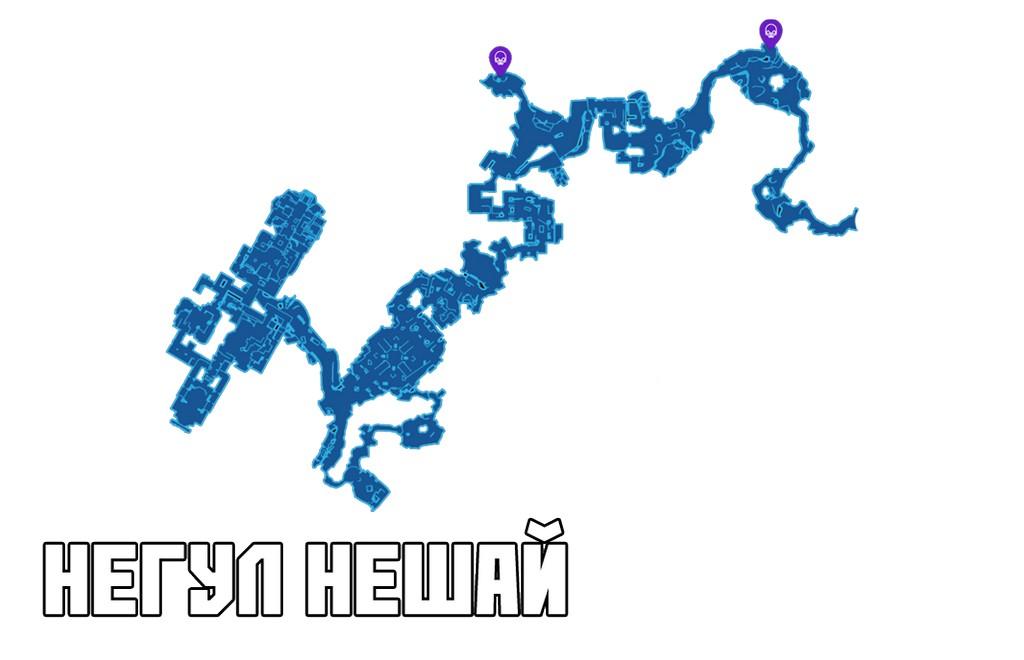 нягань