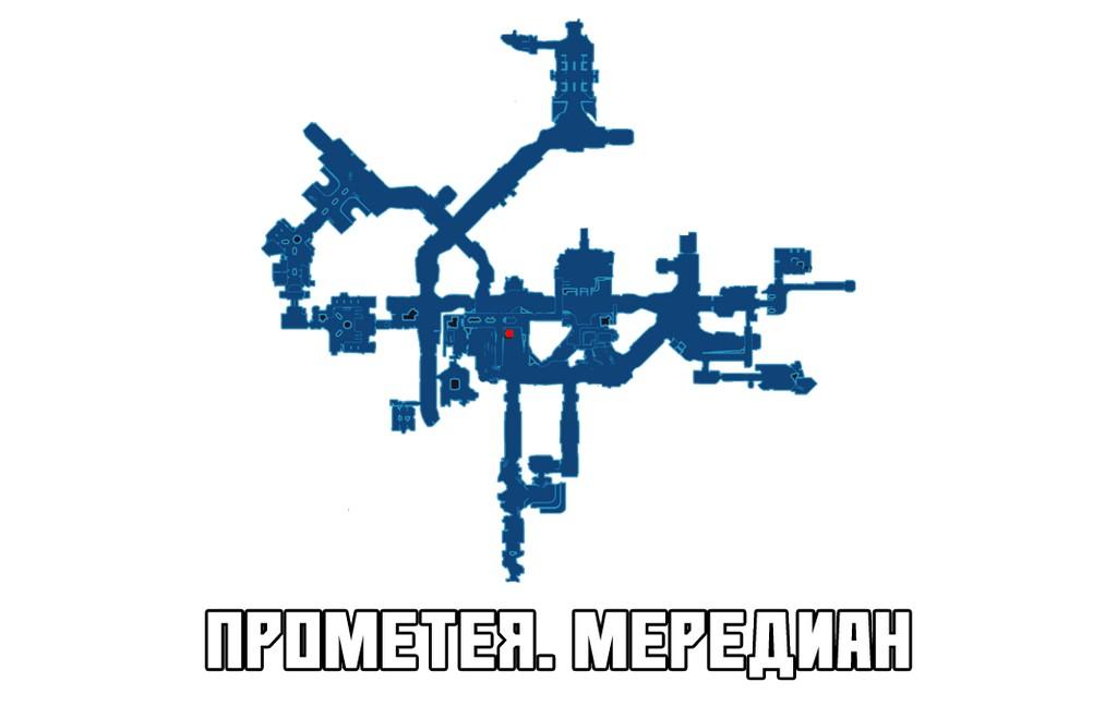 промя